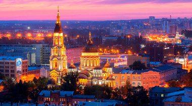 Бердянск - Харьков