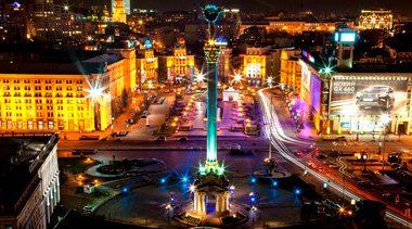 Бердянск - Киев